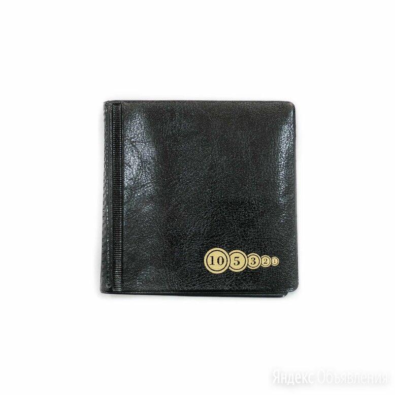 Карманный альбом для монет, 105х105мм, 8 листов,  52 монеты по цене 220₽ - Монеты, фото 0