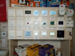 Электрический теплый пол и терморегуляторы - Тёплый пол/ терморегулятор/ греющий кабель/…, 0