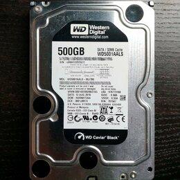 Внутренние жесткие диски - Жесткий диск WD 500 GB (WD5001AALS), 0