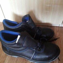 Обувь - Ботинки рабочие новые, 0