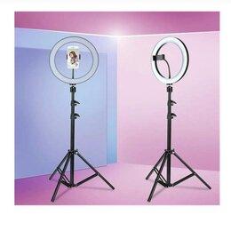 Осветительное оборудование - Кольцевая лампа ring fill light , 0