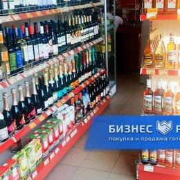 Торговля - Продуктовый супермаркет с итальянским оборудованием, 0