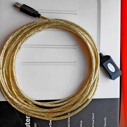 Компьютерные кабели, разъемы, переходники - Активный удлинитель USB2.0, 3м, 0