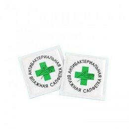 Влажные салфетки - Влажная салфетка в индивидуальной упаковке, 0