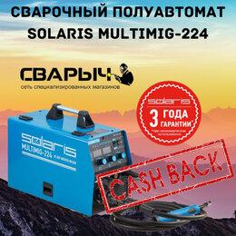 Сварочные аппараты - Сварочный полуавтомат solaris multimig-224, 0