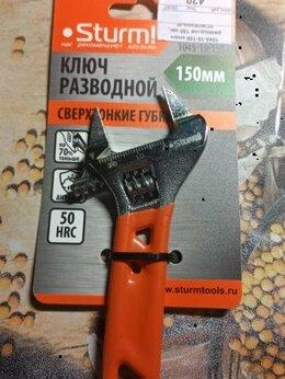 Инструменты - Разводной ключ Sturm 1045-19-150, 0