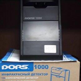 Детекторы и счетчики банкнот - Инфракрасный детектор dors 1000, 0