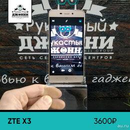Мобильные телефоны - Смартфон ZTE X3 , 0