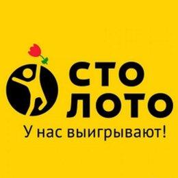Специалисты - Продавец-консультант г Пермь, 0