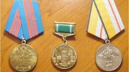 Жетоны, медали и значки - Медали 200 лет МВД, МИД, Минобороны, 0