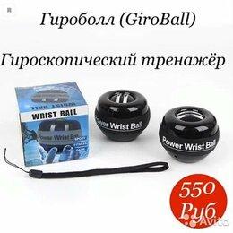 Другие тренажеры для силовых тренировок - Тренажер powerball, 0