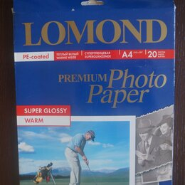 Бумага и пленка - Фотобумага Lomond  A4 295 g/m2 суперглянцевая односторонняя., 0