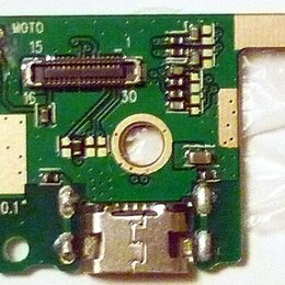 Платы и микросхемы - Плата нижняя YK739-KB-ZXT-Z5201-V0.1 от Vertex Impress Eclipse, 0