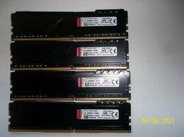 Модули памяти - Kingston HyperX fury Black DDR4 32GB-2666, 0
