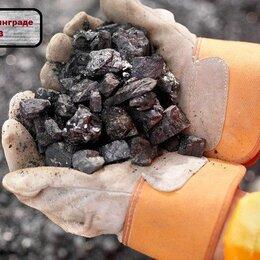 Топливные материалы - Уголь каменный ДОМ (орех) в Калининграде, 0