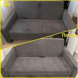Бытовые услуги - Химчистка мебели и салонов авто, 0