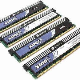 Модули памяти - Оперативная память CMX8GX3M2A1600C9 4x2 Гб, 0