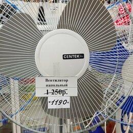 Вентиляторы - Вентилятор Centek CT-5004 40w напольный, 0