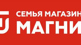 """Продавец - Продавец-кассир в сеть супермаркетов """"Магнит"""", 0"""