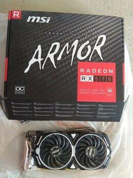 Видеокарты - Видеокарта MSI Armor rx570 8gb, 0