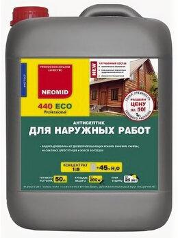 Пропитки - Грунт-антисептик Neomid Base eco (Неомид) 10л, 0