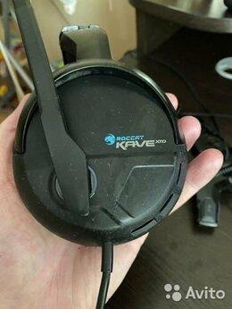 Компьютерные гарнитуры - Игровые наушники Roccat Kave XTD 5.1, 0