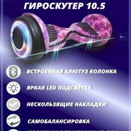 Моноколеса и гироскутеры - Гироскутер smart balance новый, 0
