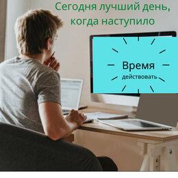 Специалисты - консультант по рекламе, 0
