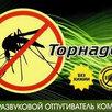 Ультразвуковой отпугиватель комаров Торнадо ОК 01 электронный для дома по цене 2800₽ - Отпугиватели и ловушки для птиц и грызунов, фото 1