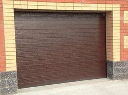 Заборы и ворота - Ворота гаражные автоматические, 0