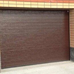 Заборы, ворота и элементы - Ворота гаражные автоматические, 0