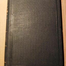 Документы - Свод законов Российской Империи: продолжение 1912 г. Ч. 5. СПб., 1912., 0