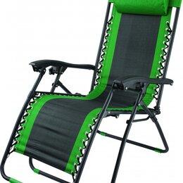Походная мебель - Кресло-шезлонг складное, многопозиционное 160 х 63,5 х 109 cм Camping Palisad, 0
