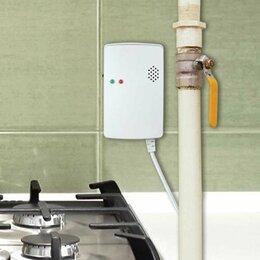Охранно-пожарная сигнализация - Датчик утечки газа - Страж, 0