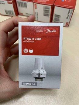 Комплектующие для радиаторов и теплых полов - 5 термостатических элементов Danfoss RTRW-K 7084, 0