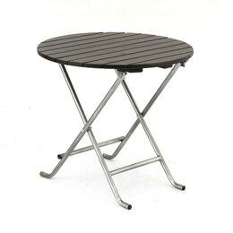 Столы - Стол складной Вишня, 0