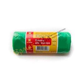 Мешки для мусора - Мешки для мусора 120л зеленые БИО, 0