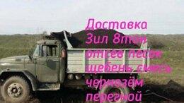 Субстраты, грунты, мульча - Чернозем, Перегной для огорода и палисадника, 0