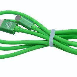 Аксессуары и запчасти для оргтехники - Кабель USB Type-C Fast (до 3A) зеленый, 0