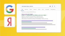 IT, интернет и реклама - Настройка рекламной кампании Яндекс.Директ и…, 0