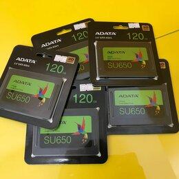 Внешние жесткие диски и SSD - SSD Накопители/adata SU650 120GB, 0