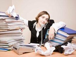 Делопроизводители - Оформитель архивных документов, 0