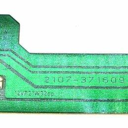 Сигнализация - Плата задн. фон. 2107, 0