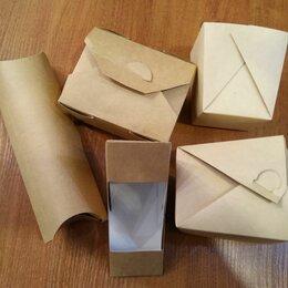 Упаковочные материалы - упак72, 0
