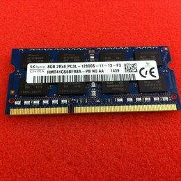 Модули памяти - 8GB DDR3 Hynix память ддр3 ноутбук 1600MHz PC3L, 0