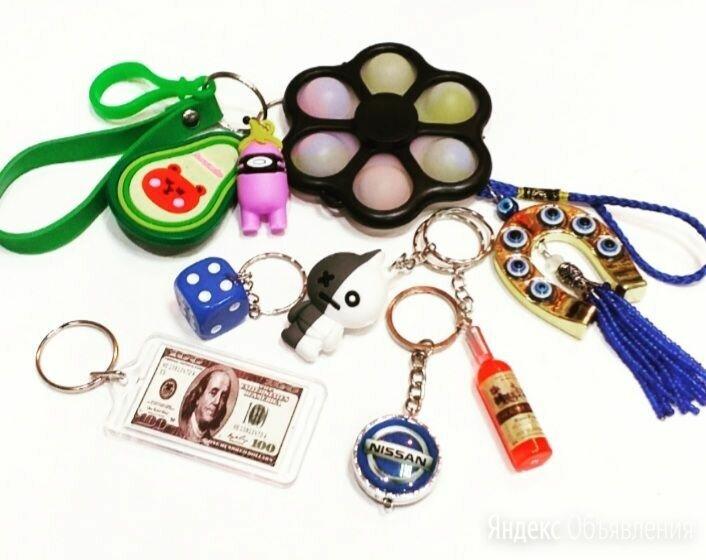 Брелок в ассортименте по цене 45₽ - Брелоки и ключницы, фото 0