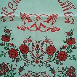 Свадебные украшения - Новый свадебный рушник, 0