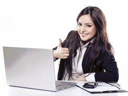 Менеджер - Дополнительный заработок без вложений онлайн…, 0