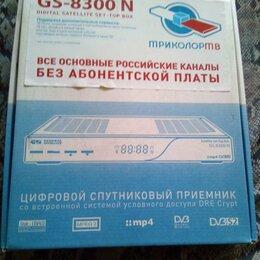 Спутниковое телевидение - Цифровой спутниковый приёмник «Триколор-ТВ» , 0