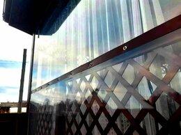 Окна - Мягкие окна, шторы ПВХ, 0